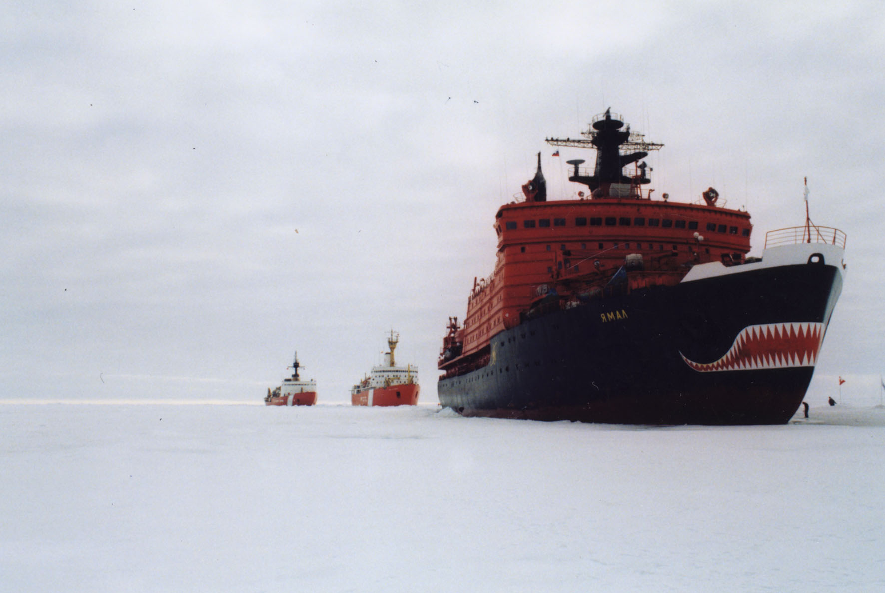 RUSSIAN, CANADIAN, COAST GUARD ICEBREAKERS (FOR RELEASE)